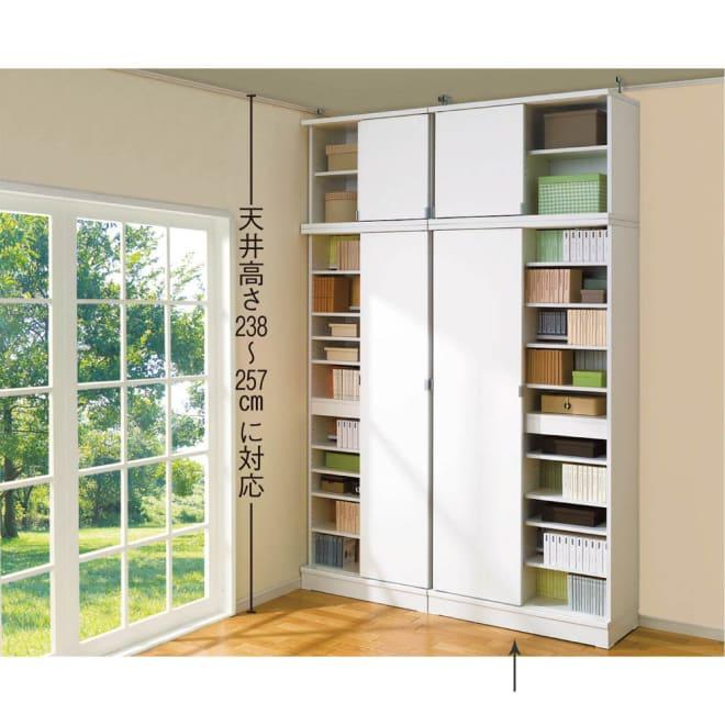 効率収納できる段違い棚シェルフ [本体 板扉タイプ 引き戸 幅90cm] 奥行36cm 高さ180cm (ア)ホワイト ≪組合せ例≫ ※お届けは板扉(幅90cm)タイプです。