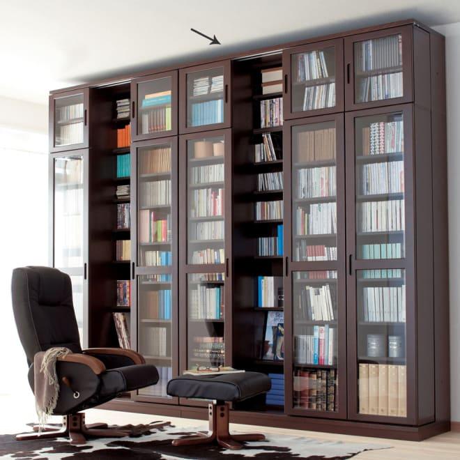 本格仕様 快適スライド書棚 タモ天然木扉付き・上置き付き 4列 本好きの為の本格書架 (ア)ダークブラウン