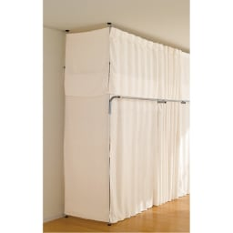 突っ張りハンガー用サイドカーテン ハイタイプ用・幅80cm 洋服をホコリから守るにはサイドカーテンがお勧めです。 ※写真はサイドカーテン(ア)アイボリー取り付け例。 お届けはサイドカーテン1枚のみです。