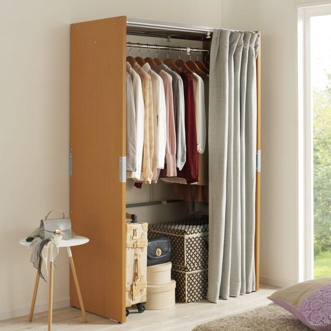 部屋に合わせてコーディネート カーテン取り替え自在ハンガー 棚なしタイプ 幅85~125cm (イ)ナチュラル ※写真は市販のカーテンを使用した場合。