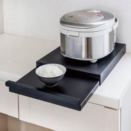 炊飯器下スライドトレー (イ)ブラック