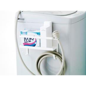 洗濯機マグネットホースラック洗剤ボトル付 写真