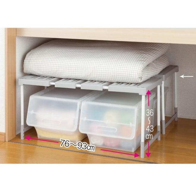 縦横伸縮 押し入れ整理棚 2個組 棚は通気性の良い形状で湿気対策もしっかりできます。