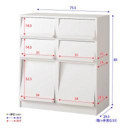 奥行29.5cm 薄型マガジンキャビネット ベース CDプラス扉タイプ3段2列[高さ85・幅75.5cm] 詳細図 ※扉が斜めについているため、マガレコ収納部の上部と下部で内寸が若干異なります。