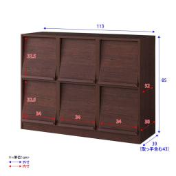 奥行39cm マガジン&レコードキャビネット ベース 扉タイプ2段3列[高さ85・幅113cm] 詳細図 ※扉が斜めについているため、マガレコ収納部の上部と下部で内寸が若干異なります。