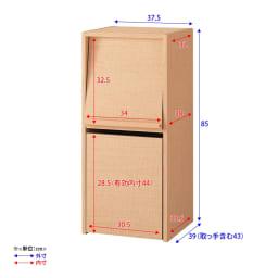 奥行39cm マガジン&レコードキャビネット ベース ボックスタイプ1列[高さ85・幅37.5cm] 詳細図 ※扉が斜めについているため、マガレコ収納部の上部と下部で内寸が若干異なります。