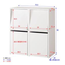 奥行39cm マガジン&レコードキャビネット ベース ボックスタイプ2列[高さ85・幅75.5cm] 詳細図 ※扉が斜めについているため、マガレコ収納部の上部と下部で内寸が若干異なります。