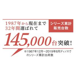 奥行39cm マガジン&レコードキャビネット 上段 扉タイプ1段2列[高さ40.5・幅75.5cm]