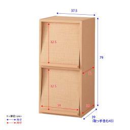 奥行39cm マガジン&レコードキャビネット 上段 扉タイプ2段1列[高さ79・幅37.5cm] 詳細図 ※扉が斜めについているため、マガレコ収納部の上部と下部で内寸が若干異なります。