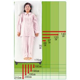 30サイズバリエーションベッド(国産マットレス付き) 長さ170cm 幅76~140cmまで5サイズ 身長に合わせて長さ6サイズ。