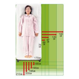 30サイズバリエーションベッド(国産マットレス付き) 長さ195cm 幅76~140cmまで5サイズ 身長に合わせて長さ6サイズ。