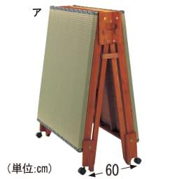 畳空間を簡単に演出できる折りたたみベッド(棚なし) A型時(付属のストッパーを使用)