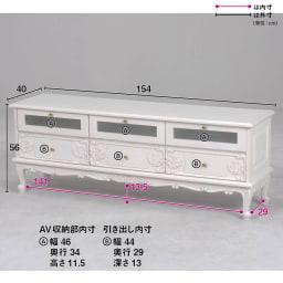 アンティーククラシックシリーズ アンティーク風テレビ台 幅154cm デッキを最大3台収納できます。