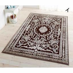 ベルギー製クラシック柄 モケット織りラグ【絨毯】 (イ)ダークブラウン系 ※写真は、160×230cmです。