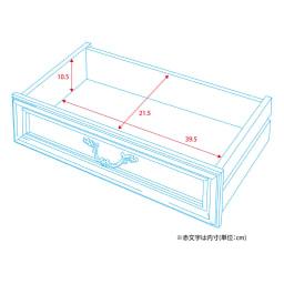 イタリア製 コンパクト収納家具シリーズ 薄型5段チェスト 詳細図(単位:cm)