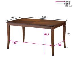 ベネチア調象がんシリーズ ダイニングテーブル・幅135cm