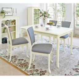 BLANC/ブランエレガントラインシリーズ ダイニングテーブル・幅135cm コーディネート例 ※お届けはダイニングテーブル・幅135cmです。