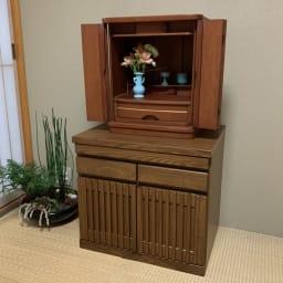 格子天然木仏壇キャビネット 高さ56cm (イ)ライトブラウン ※お仏壇は商品に含まれません。