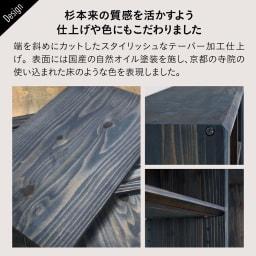 日田杉 ブックラック 幅90cm 高さ76cm