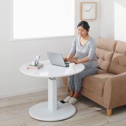 高さ自由自在!カフェスタイルダイニング 丸形昇降テーブル単品・径90cm ホワイト ソファ前に置いてコーヒーテーブルとしても活躍。 ※お届けは昇降テーブル・径90cmです。