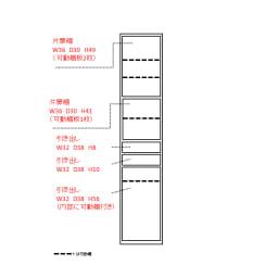 家電が使いやすいハイカウンター奥行45cm 食器棚高さ203cm幅40cm/パモウナDQ-S400KL DQ-S400KR 内寸図(単位:cm)