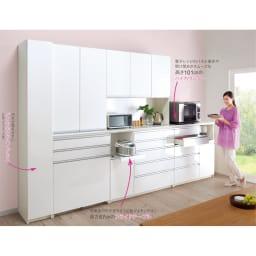 家電が使いやすいハイカウンター奥行50cm ダイニングボード高さ203cm幅140cm/パモウナDQL-1400R DQR-1400R コーディネート例【シリーズ商品使用イメージ】 天板上の家電が使いやすい高さ設計と、たっぷり収納できる5段の引き出しが魅力のシリーズ。