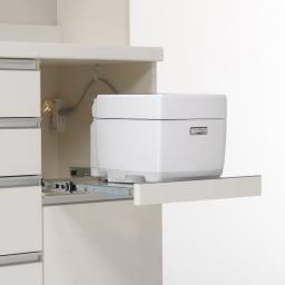 家電が使いやすいハイカウンター奥行50cm ダイニングボード高さ214cm幅140cm/パモウナCQL-1400R CQR-1400R 炊飯器などの蒸気を逃がすスライドテーブル。前方へ最大35cm出ます。コードのからまりを防ぐフック付です。
