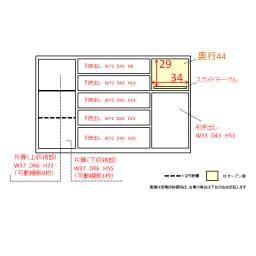 家電が使いやすいハイカウンター奥行50cm キッチンカウンター高さ101cm幅160cm/パモウナVQL-1600R 下台 VQR-1600R 下台 内寸図(単位:cm)