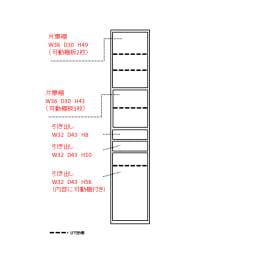 家電が使いやすいハイカウンター奥行50cm 食器棚高さ203cm幅40cm/パモウナDQ-400KL DQ-400KR 内寸図(単位:cm)