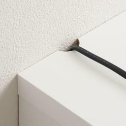 サイズが選べる家電収納キッチンカウンター ロータイプ 幅120cm 天板コード穴から配線をすっきりと通せます。