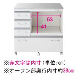 収納しやすいステンレストップカウンター 家電収納タイプ幅89cm オープン部内寸