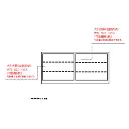 ウォルナットカウンター下収納庫 引き戸 幅150奥行29.5高さ70cm 内寸図(単位:cm)