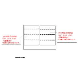 ウォルナットカウンター下収納庫 引き戸 幅120奥行23高さ100cm 内寸図(単位:cm)