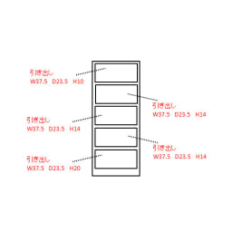 引き戸カウンター下収納庫 奥行29.5高さ100cmタイプ 引き出し・幅44.5cm 内寸図(単位:cm)