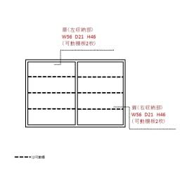 高さ60cm!ダイニングカウンター下収納 奥行25幅119cm(4枚扉) 内寸図(単位:cm)