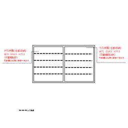 1cmピッチで棚板調整カウンター下引き戸収納庫 幅150cm(4枚扉) 奥行21.5cm・高さ90cm 内寸図(単位:cm)