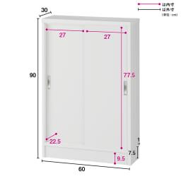 1cmピッチで棚板調整カウンター下引き戸収納庫 幅60cm(2枚扉) 奥行30cm・高さ90cm