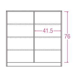 ヴィンテージ調ホワイト木目カウンター下収納庫 幅90cm高さ90cm 内寸図(単位:cm)