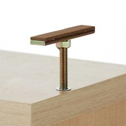 オープン棚付きカウンター下収納庫 5枚扉 《幅150cm・奥行20cm・高さ71~100cm/高さ1cm単位オーダー》 突っ張り金具でズレを防いで設置できます。