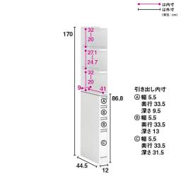 取り出しやすい2面オープンすき間収納庫 奥行44.5・幅12cm