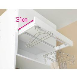 洗濯機が入るスライドバー付きシステムランドリー収納庫 洗濯機ラック 幅80cm 【家事に便利なスライドバー付き】使う時だけ手前に引き出せ、洗濯物の一時掛けやハンディアイロンを使うときに役立ちます。