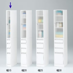 アクリル扉すき間収納庫 奥行44.5・幅15cm シリーズは幅15cm~30cmまでの5cm刻み。 4サイズから選べます。