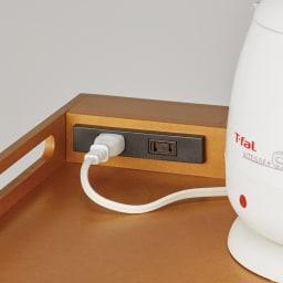のんびり時間満喫ワゴン 幅40cm 2口コンセント付きで電気ケトルでお湯もわかせます。