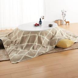 ウール・コットン「ジオメトリック」 こたつ掛け毛布シリーズ ひざ掛け毛布 色見本※お届けはひざ掛け毛布です。