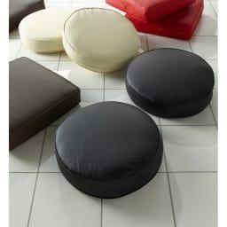 合皮シンプルモダン座布団 丸型・同色2枚組 ※お届けは丸型・同色2枚組です。