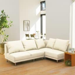 シンプルスタイルコーナーソファ 2人掛けソファ・幅135cm (ア)アイボリー  ボリュームたっぷりのソファーでグレード感のあるリビングを演出します。