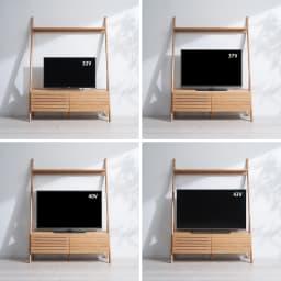 天然木シェルフテレビ台シリーズ テレビ台 幅110cm テレビの大きさとバランスをご確認いただけます。
