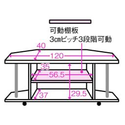 テレビ上の空間を有効活用できるシリーズ コーナー用テレビ台 幅120cm 内寸図(単位:cm)