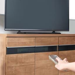 リビングギャラリーシリーズ テレビ台 幅70cm テレビ台のガラス部は閉じたままリモコンが使えます。 ※写真は幅105cmタイプです。