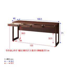 アルダー天然木 アールデザインデスクシリーズ デスク・幅160.5cm ※天板がアール状なので奥行は端が46cm、真ん中が49cmになります。